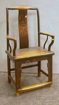 Chinese Elmwood Armchair