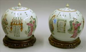 Pair of Chinese Export Porcelain Covered Jars on Hardwood Stands