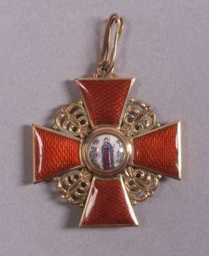 Russian Gold and Enamel Order of St Anne