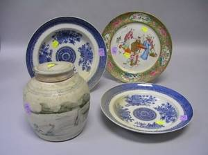 Pair of Chinese Export Porcelain Blue and White Fitzhugh Pattern Soup Bowls a Ginger Jar and a Rose Medallion Plate