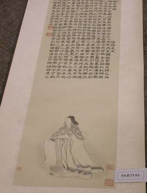 Chinese Scroll with Calligraphy and a Chinese Watercolor Scroll Depicting Bamboo