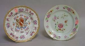 Samson Enameled Armorial Decorated Porcelain Plate and a Chinese Export Porcelain Plate