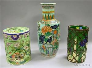 Chinese Enamel Decorated Porcelain Vase and Covered Jar and a Japanese Bamboowrapped Pottery Vase