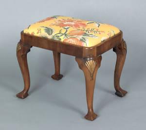 George II style mahogany foot stool