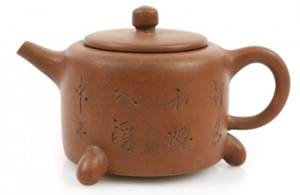 Footed Red Yixing Zisha Teapot Marked