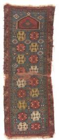 Talish Prayer Rug