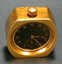 Waltham Gilt PocketWatch and Watch Case