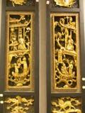 Pair of Asian Gilt Carved Wood Panels