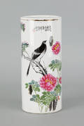 Chinese porcelain reticulated bud vase with birds