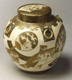 Satsuma Covered Jar