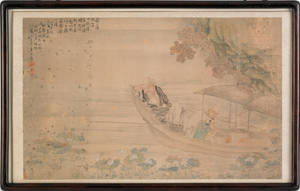 Pair of Chinese painted silk panels