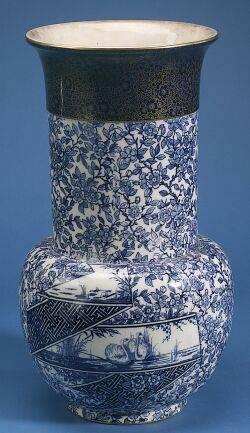 Doulton Aesthetic Movement Earthenware Floor Vase
