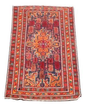 Hand Woven Baluchi 6 25 x 3 925