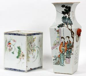 CHINESE PORCELAIN VASES TWO
