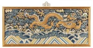 Chinese Embroidery Panel of Imperial Dragon