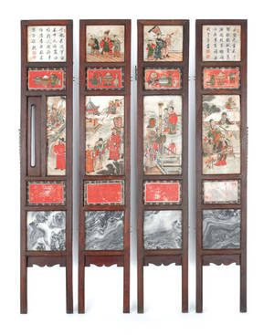 Chinese table top four panel folding screen ca 1900