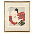 Ishikawa toraji japanese 18751964