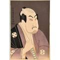 Toshusai sharaku japanese active ca 1794
