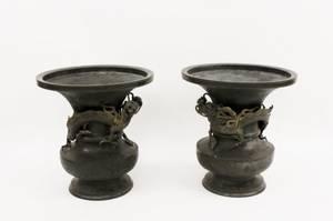 Pair of Large Oriental Bronze Urns wDragon Motif