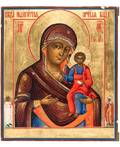 A RUSSIAN ICON OF THE MOTHER OF GOD HODEGETRIA 19TH CENTURY