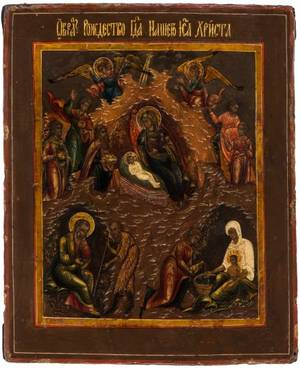 A RUSSIAN ICON OF THE NATIVITY OF CHRIST 19TH CENTURY