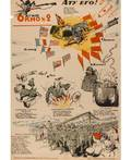 A 1944 AGITOKNO SOVIET ANTINAZI POSTER BY STEFAN GINTS