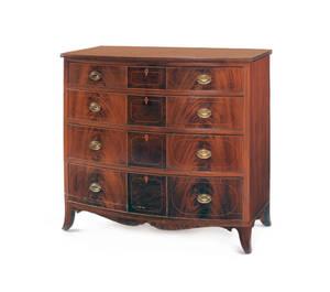 Hepplewhite style mahogany bowfront chest of drawers