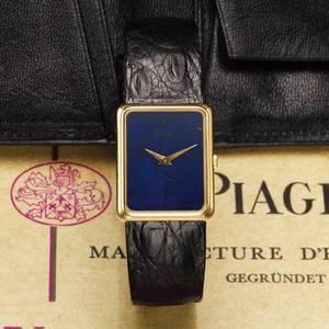 Piaget Ref 9297
