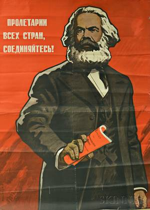 Karl Marx Workers of the World Unite Soviet Propaganda Poster
