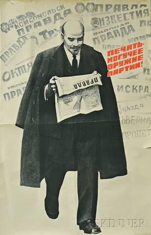 E Artsrunyan Soviet Propaganda Poster of Lenin