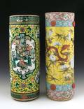 Two Chinese porcelain famille jaune umbrella stands