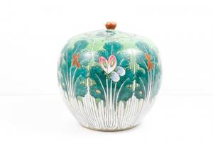 Chinese Famille Rose Tobacco Leaf Jar