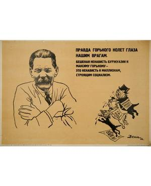 A SOVIET POSTER ILLUSTRATED BY VICTOR DENI
