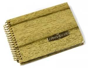 MUHAMMAD ALI ENTOURAGE SIGNED AUTOGRAPH BOOK