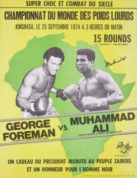 MUHAMMAD ALI SIGNED 1974 FRENCH RUMBLE IN THE JUNGLE ORIGINAL FIGHT POSTER