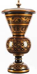 Rice Vase Bombay DA Tayade ca 1970 Handsome