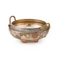 Gorham japanesque mixed metal center bowl