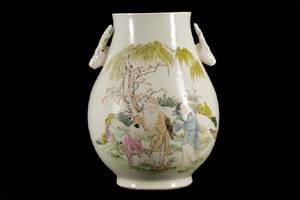 Chinese Porcelain Hu Vase Scholar Figural Scene
