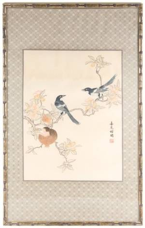 Chinese Silk Embroidery Textile wBirds  Prunus