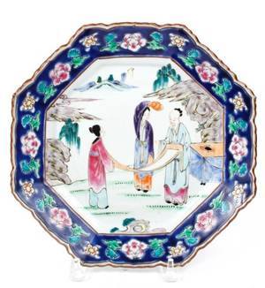 Chinese Porcelain Figural Scalloped Plate