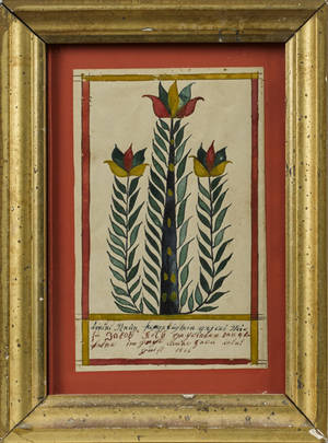 Vibrant Bucks County Pennsylvania ink and watercolor fraktur bookplate dated