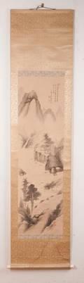 Asian Watercolor On Silk Scroll w Bone Ends