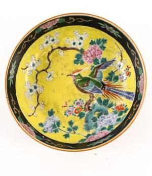 19th C Famile Noir Bowl With Bird Motif