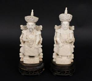 Pair of Chinese Carved Emperor  Empress Ivories