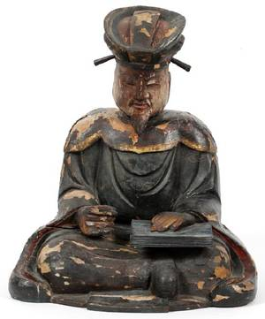 CARVED WOOD POLYCHROME SCHOLAR FIGURE 19TH C