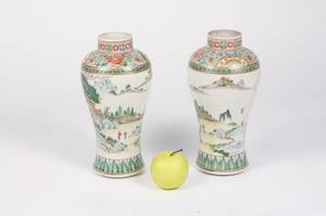 Pair of Chinese Famille Rose Figural Vases