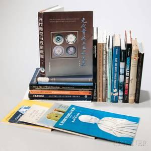 Twentyfour Books on Chinese Ceramics