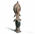 Kotastyle Carved Mbulu Ngulu Reliquary Figure