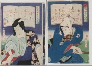 Utagawa Kunichika 18351900 Two Woodblock Prints
