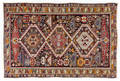 Shirvan carpet ca 1910